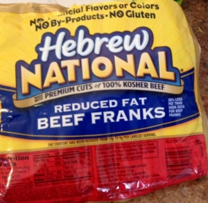 Hebrew National Beef Franks - 100 calories a dog